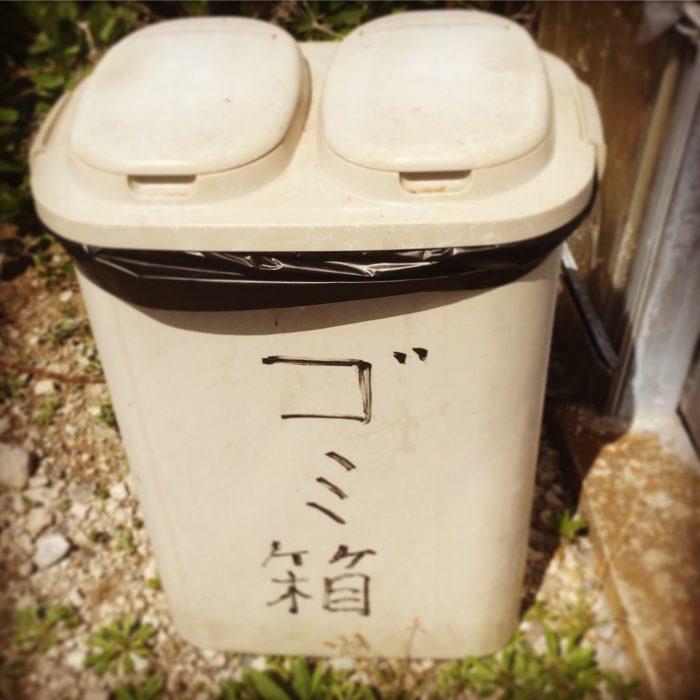 一宮観光いちご組合 ゴミ