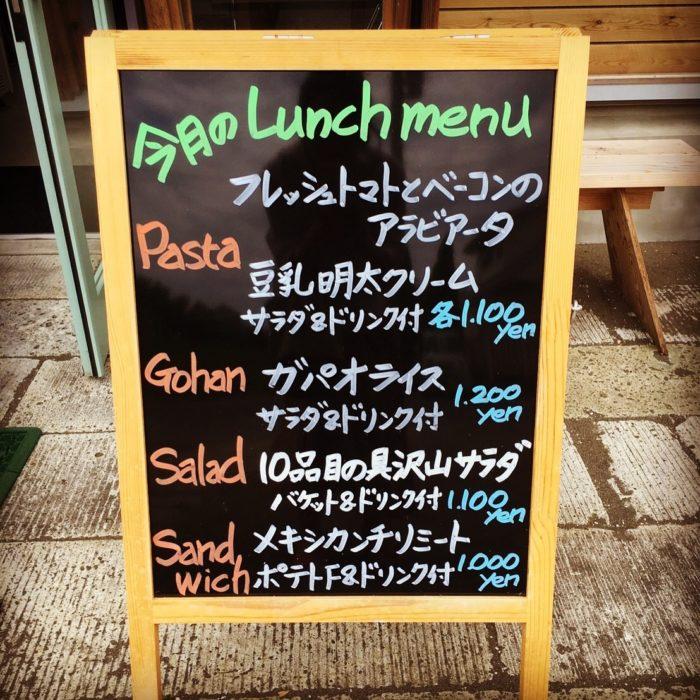 山本商店 メニュー