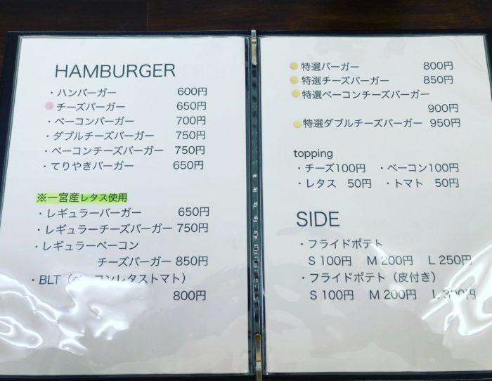 ichiburger
