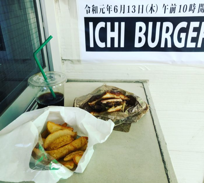 ICHI BURGER